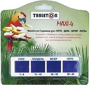 Таблетон макси-4 таблетница на четыре приема в день
