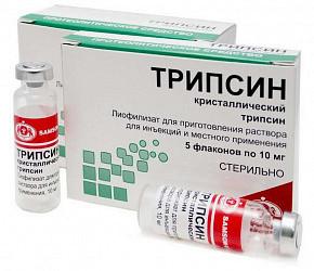 Трипсин кристаллический 10мг 5 шт. лиофилизат для приготовления раствора для инъекций и местного применения