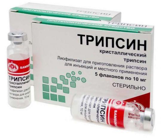 Трипсин кристаллический 10мг 5 шт. лиофилизат для приготовления раствора для инъекций и местного применения, фото №1