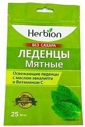 Хербион леденцы без сахара мятные с маслом эвкалипта/витамином с 62,5г 25 шт.