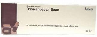Эзомепразол-виал 20мг 14 шт. таблетки покрытые кишечнорастворимой оболочкой