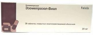 Эзомепразол-виал 20мг 28 шт. таблетки покрытые кишечнорастворимой оболочкой