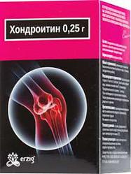 Хондроитин 0,25 капсулы 300мг 50 шт.
