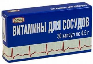 Витамины для сосудов капсулы 30 шт.