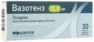 Вазотенз 12,5мг 30 шт. таблетки покрытые оболочкой