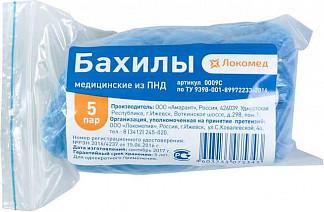 Бахилы одноразовые медицинские 5 шт. пар