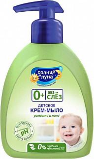 Аура солнце и луна крем-мыло для детей ромашка/липа 300мл