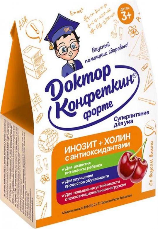 Доктор конфеткин форте драже детское инозит/холин со вкусом вишни 90г, фото №1