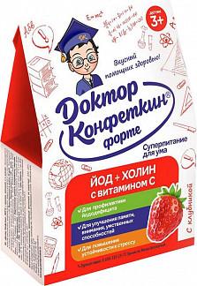 Доктор конфеткин форте драже детское йод/холин с клубникой 90г
