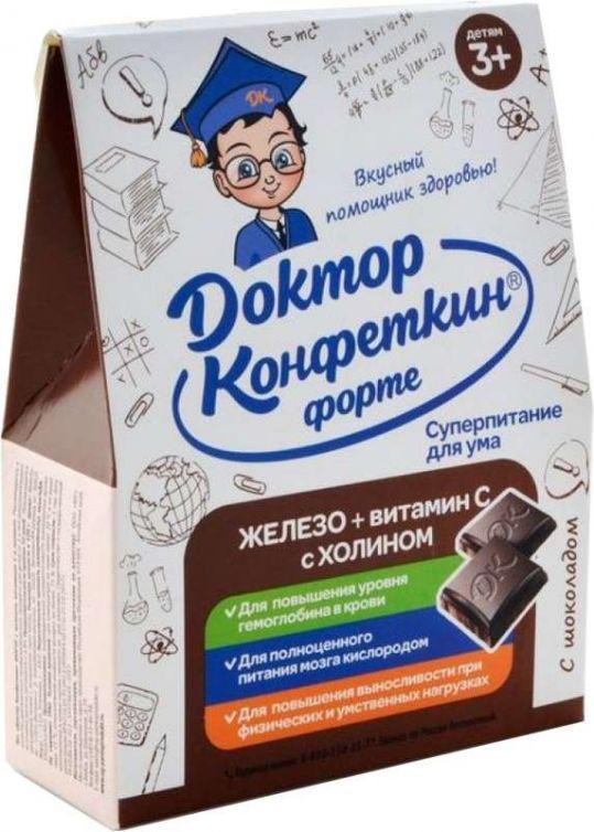 Доктор конфеткин форте драже детское железо/холин с шоколадом 90г, фото №1