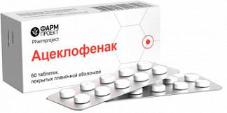 Ацеклофенак 100мг 60 шт. таблетки покрытые пленочной оболочкой