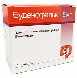 Буденофальк 9мг 20 шт. гранулы кишечнорастворимые