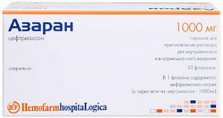 Азаран 1г 10 шт. порошок для приготовления раствора для внутривенного и внутримышечного введения