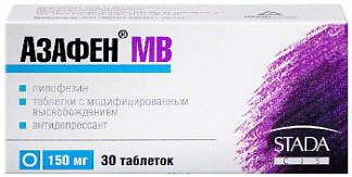 Азафен мв 150мг 30 шт. таблетки модифицированного высвобождения