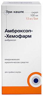 Амброксол-хемофарм 60мг 10 шт. таблетки шипучие