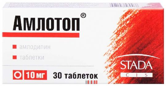 Амлотоп 10мг 30 шт. таблетки, фото №1