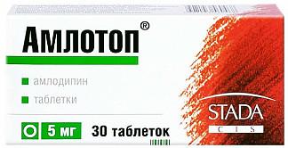 Амлотоп 5мг 30 шт. таблетки