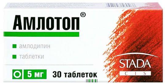 Амлотоп 5мг 30 шт. таблетки, фото №1