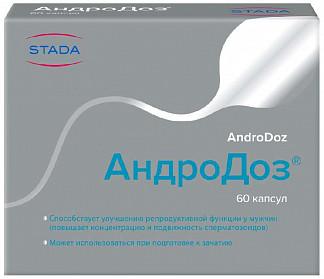 Андродоз капсулы 60 шт. витамер