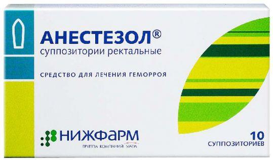 Анестезол 10 шт. суппозитории ректальные, фото №1