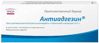 Антиадгезин гель противоспаечный рассасывающийся стерильный шприц 5г