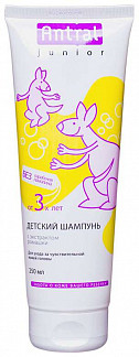 Антраль джуниор шампунь для детей с экстрактом ромашки 250мл