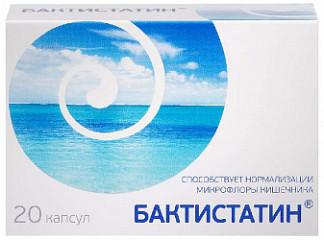 Бактистатин капсулы 20 шт.
