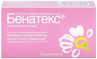 Бенатекс 18,9мг 10 шт. суппозитории вагинальные