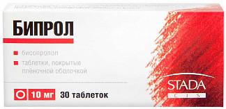 Бипрол 10мг 30 шт. таблетки покрытые пленочной оболочкой