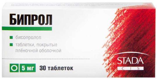 Бипрол 5мг 30 шт. таблетки покрытые пленочной оболочкой, фото №1