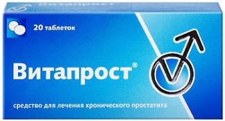 Витапрост 20мг (100мг экстракта) 20 шт. таблетки покрытые кишечнорастворимой оболочкой