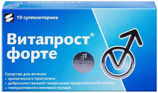 Витапрост форте цена в аптеках москвы