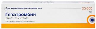 Гепатромбин 300ме+2,5мг+2,5мг/г 40г гель для наружного применения