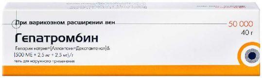 Гепатромбин 500ме+2,5мг+2,5мг/г 40г гель для наружного применения, фото №1