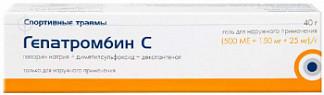Гепатромбин с 40г гель для наружного применения