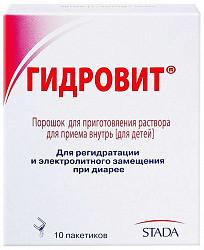 Гидровит 10 шт. порошок для приготовления раствора для приема внутрь для детей клубника
