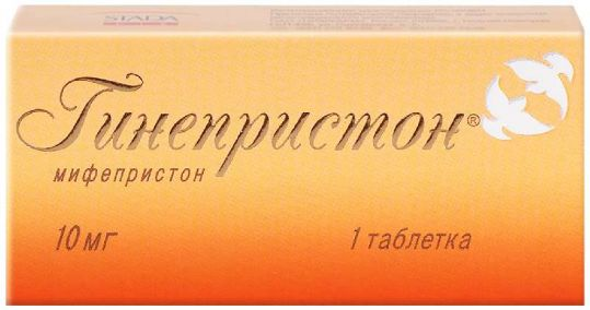 Гинепристон 10мг 1 шт. таблетки, фото №1