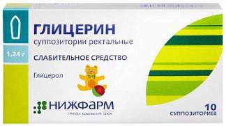 Глицерин 1,24г 10 шт. суппозитории ректальные для детей
