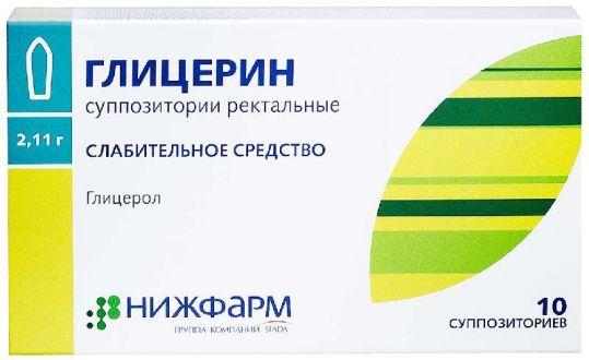 Глицерин 2,11г 10 шт. суппозитории ректальные для взрослых, фото №1