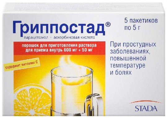 Гриппостад 5 шт. порошок для приготовления раствора для приема внутрь, фото №1