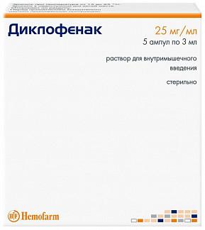 Диклофенак 25мг/мл 3мл 5 шт. раствор для внутримышечного введения