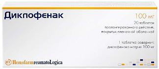 Диклофенак ретард 100мг 20 шт. таблетки пролонгированного действия покрытые пленочной оболочкой