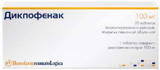Диклофенак ретард 100мг 20 шт. таблетки пролонгированного действия покрытые пленочной оболочкой, фото №1