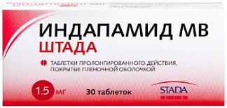 Индапамид мв штада 1,5мг 30 шт. таблетки пролонгированного действия покрытые пленочной оболочкой