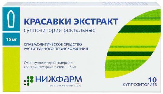 Красавки экстракт 15мг 10 шт. суппозитории ректальные, фото №1