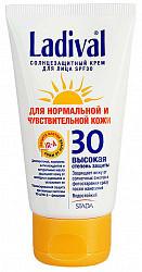 Ладиваль крем для лица солнцезащитный для нормальной/чувствительной кожи spf30 75мл