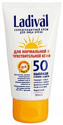 Ладиваль крем для лица солнцезащитный для нормальной/чувствительной кожи spf50 75мл