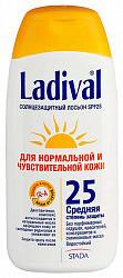 Ладиваль лосьон солнцезащитный для нормальной/чувствительной кожи spf25 200мл