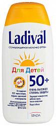 Ладиваль молочко детское солнцезащитное spf50+ 200мл