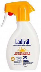 Ладиваль спрей солнцезащитный для нормальной/чувствительной кожи spf25 200мл